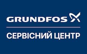 Grundfos сервісний центр